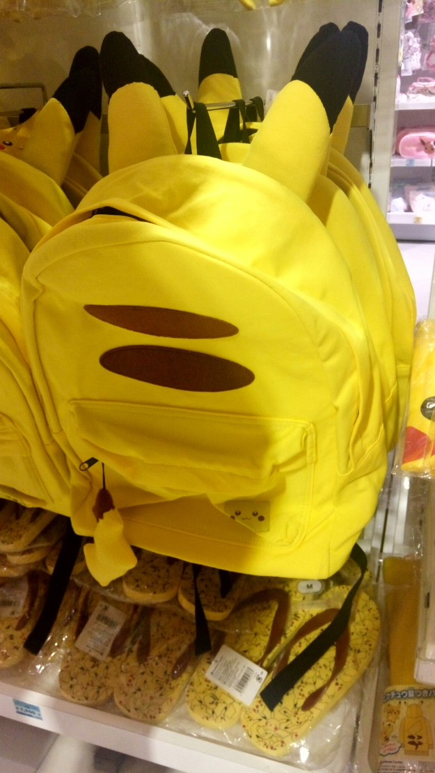 Quiero esta mochila pero me daría vergüenza llevarla.